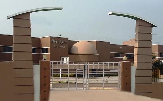 Mount litera zee school howrah for International decor gates